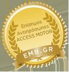 episimos-antiprosopos-access-motor